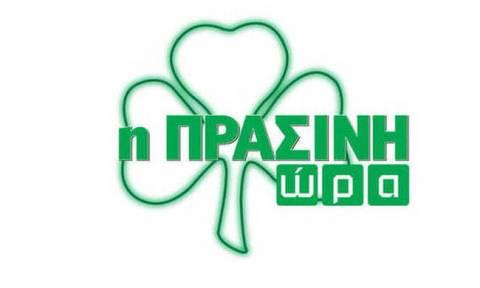 Η «Πράσινη Ώρα» με Νικολογιάννη – Κουβόπουλο (video)