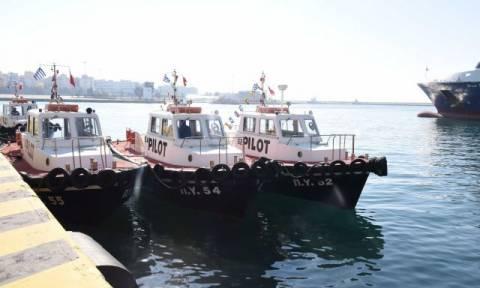 Προκήρυξη 14 κενών οργανικών θέσεων ναυτικών ειδικοτήτων για την Πλοηγική Υπηρεσία