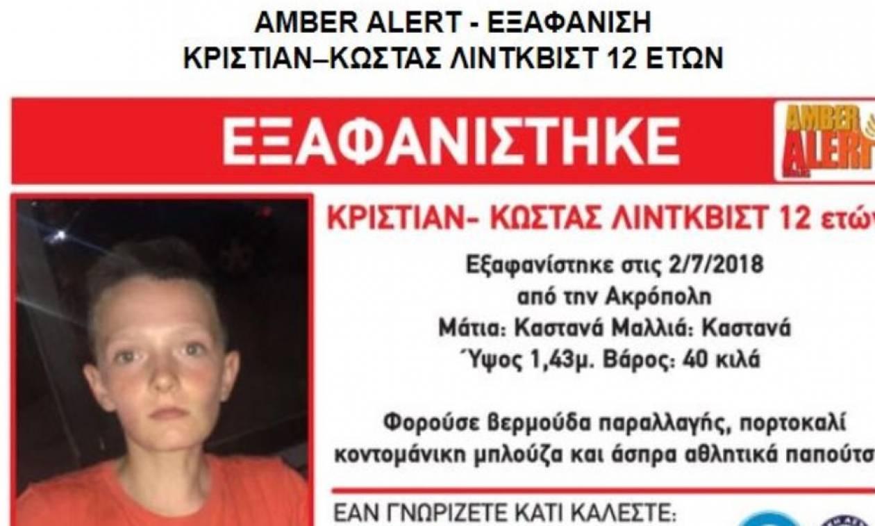 AMBER ALERT: Συναγερμός για το 12χρονο αγόρι που χάθηκε στην Ακρόπολη