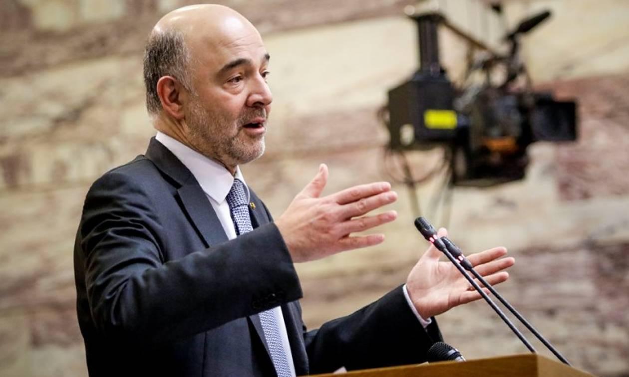 Live: Η ομιλία του Πιερ Μοσκοβισί στην ελληνική Βουλή
