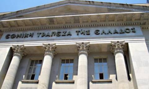 Центральный банк Греции представил доклад об улучшении экономической ситуации в стране