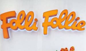 Folli Follie: Αντιμέτωπη με μεγάλα πρόστιμα και με τον εισαγγελέα η οικογένεια Κουτσολιούτσου