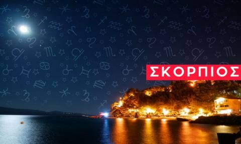 Σκορπιός: Πώς θα εξελιχθεί η εβδομάδα σου από 01/07 έως 07/07;