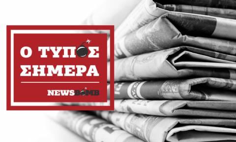 Εφημερίδες: Διαβάστε τα πρωτοσέλιδα των εφημερίδων (04/07/2018)