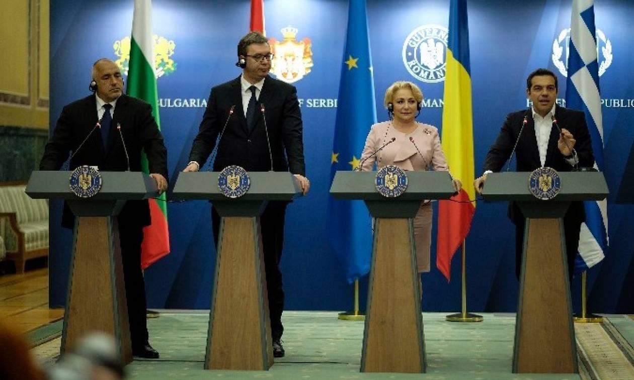 Ο Τσίπρας στην Τετραμερή Ελλάδας, Βουλγαρίας, Ρουμανίας και Σερβίας στη Θεσσαλονίκη