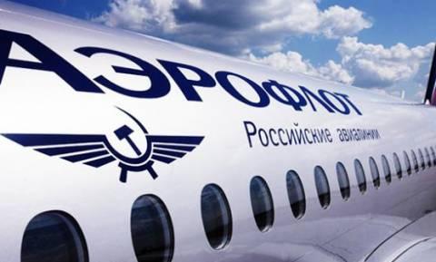 «Аэрофлот» стал победителем престижной премии World Travel Awards сразу в нескольких номинациях