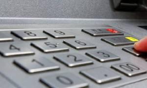 Κιλκίς: Παγίδευαν ΑΤΜ τραπεζών - Το κόλπο για να μην χρεώνονται οι λογαριασμοί τους