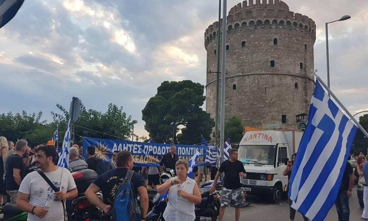 Επεισόδια στις διαδηλώσεις διαμαρτυρίας για τη Μακεδονία στη Θεσσαλονίκη (pics&vids)
