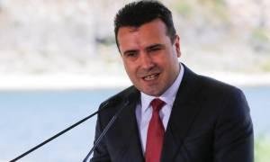 Σκόπια: Δεύτερο «ναι» στη συμφωνία των Πρεσπών από το Κοινοβούλιο