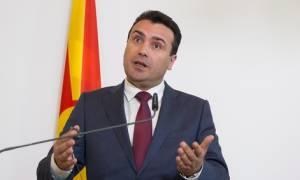 Ζάεφ: Τον Ιανουάριο του 2019 η κύρωση στα Σκόπια