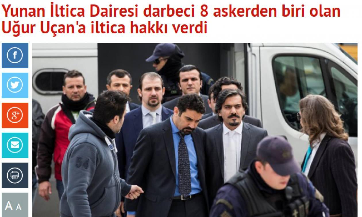 Τουρκικά ΜΜΕ: «Ελληνικό σκάνδαλο η χορήγηση ασύλου στον αρχηγό των Τούρκων πραξικοπηματιών»