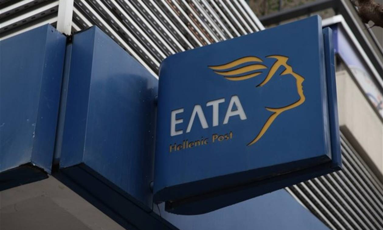 Θεσσαλονίκη: Υπάλληλος των ΕΛ.ΤΑ. κατηγορείται για υπεξαίρεση ύψους 300.000 ευρώ