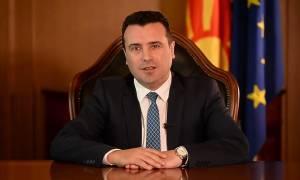 Κακός χαμός στα Σκόπια: Μήνυση για εσχάτη προδοσία κατά του Ζάεφ