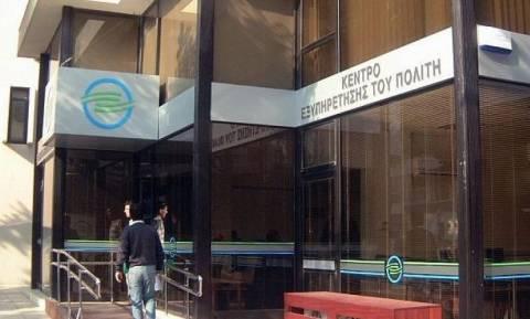 На Кипре проведут забастовку работники Центров по обслуживанию граждан