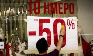 ΕΣΕΕ: 50.000 οικολογικές τσάντες θα μοιράσει στους καταναλωτές με την έναρξη των εκπτώσεων