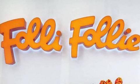 Σκάνδαλο Folli Follie: Πάνε να καταλογίσουν τις ευθύνες στους ορκωτούς λογιστές