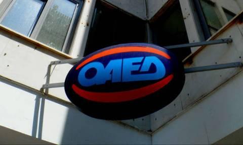 ΟΑΕΔ: Συνεχίζονται οι αιτήσεις για 10.000 προσλήψεις ανέργων - Κάντε κλικ ΕΔΩ για την υποβολή