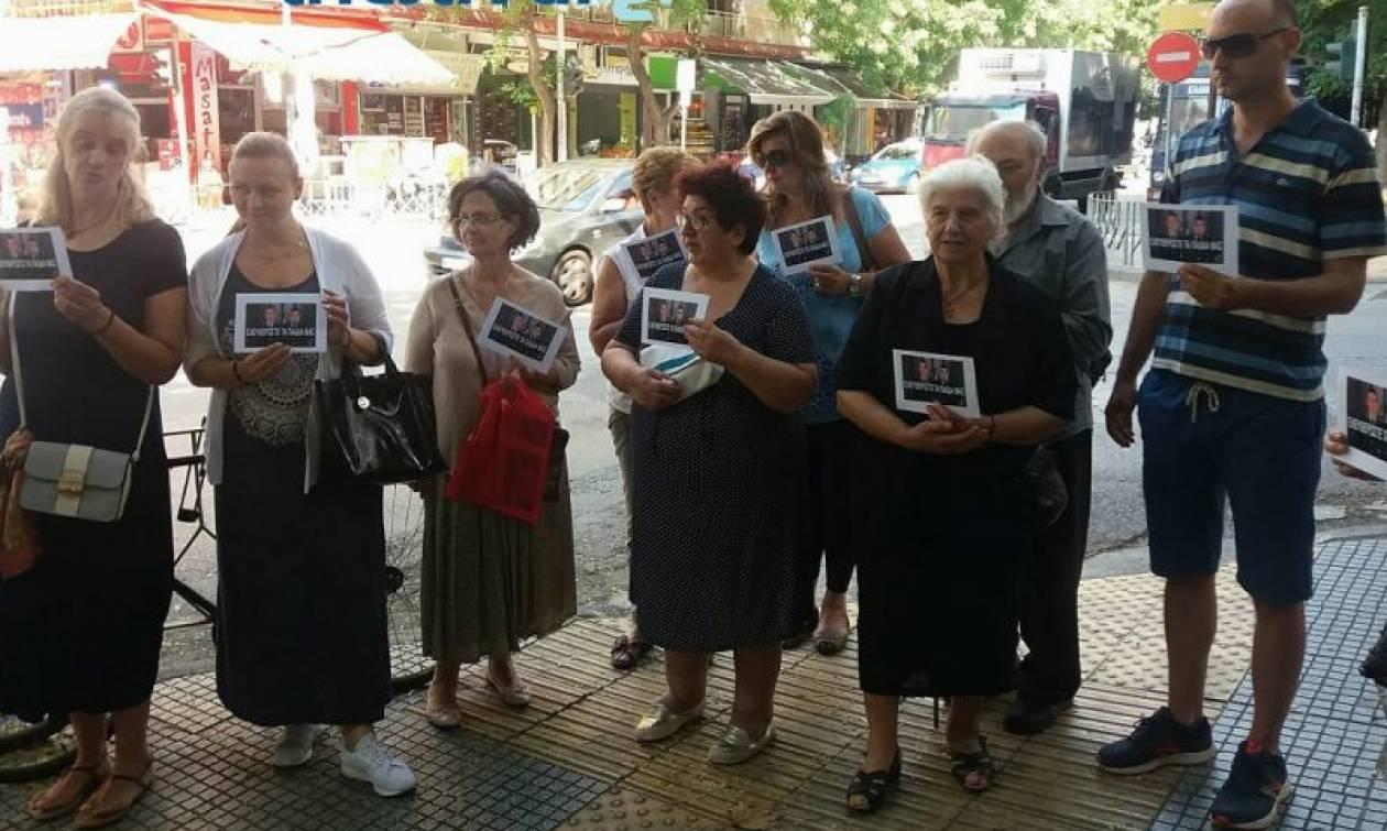 Θεσσαλονίκη: Διαμαρτυρία στο Τούρκικο Προξενείο για την απελευθέρωση των δύο Ελλήνων στρατιωτικών