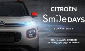 Citroen Summer Smile Days!