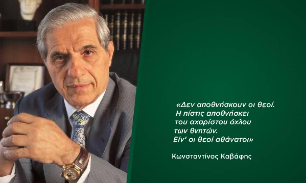 Παύλος Γιαννακόπουλος: Δεν αποθνήσκουν οι θεοί