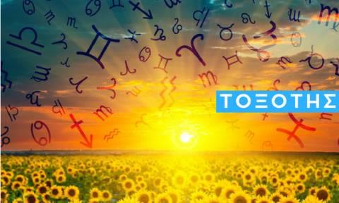 Τοξότης: Πώς θα εξελιχθεί η εβδομάδα σου από 08/07 έως 14/07;
