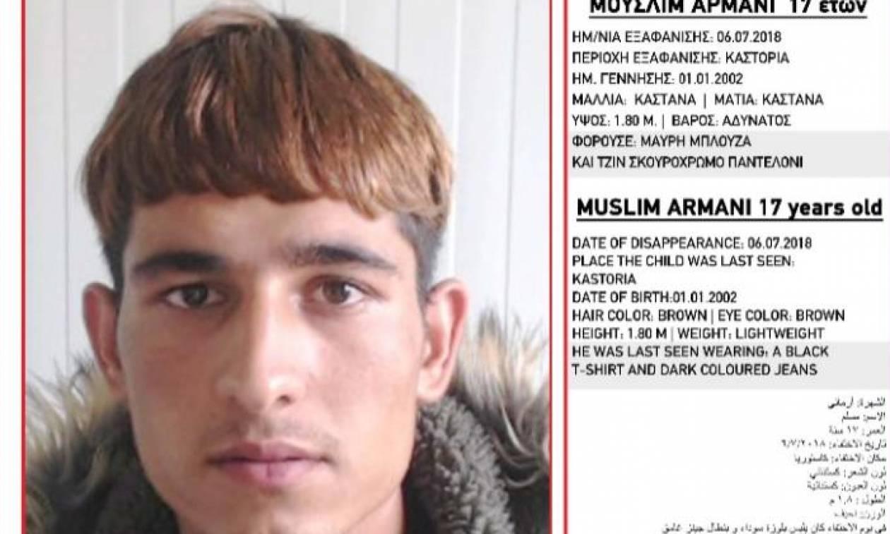 Συναγερμός στην Καστοριά: Εξαφανίστηκε 17χρονος