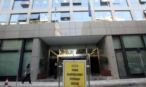 ΑΣΕΠ: Ξεκίνησαν οι αιτήσεις για 186 μόνιμες θέσεις εργασίας