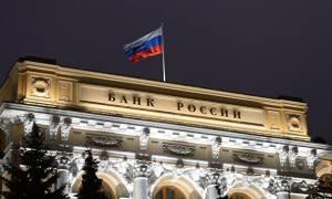 Банку России собрались разрешить проведение обысков