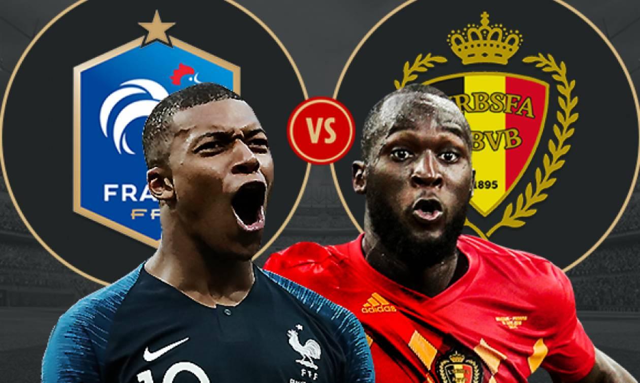 Μουντιάλ 2018: Γαλλία – Βέλγιο για μια θέση στον μεγάλο τελικό