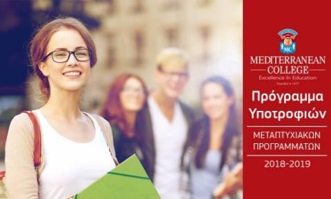 Το Mediterranean College διαθέτει 100 υποτροφίες σε 15 Μεταπτυχιακά Προγράμματα