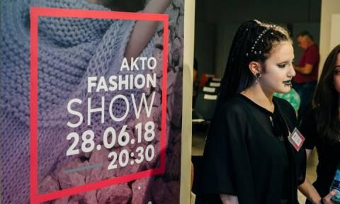 ΑΚΤΟ Fashion Show 2018