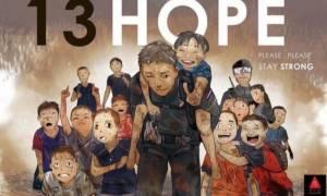 Ταϊλάνδη σπήλαιο: Η συγκινητική πρόταση της Μπενφίκα που σίγουρα θα λατρέψουν τα 12 παιδιά