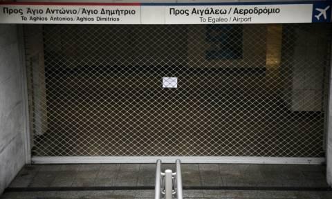 Στάση εργασίας στο Μετρό την Πέμπτη (12/07)