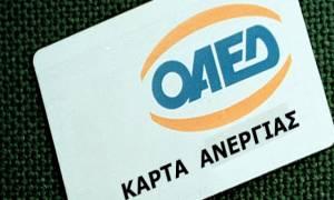 ΟΑΕΔ: Για ποιους λόγους πρέπει να έχεις κάρτα ανεργίας