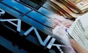 Πώς φορολογούνται οι τραπεζικές καταθέσεις από κληρονομιά, γονική παροχή ή δωρεά