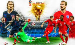 Παγκόσμιο Κύπελλο Ποδοσφαίρου 2018: Κροατία - Αγγλία: Ποιος θα προκριθεί στον τελικό; (quiz)