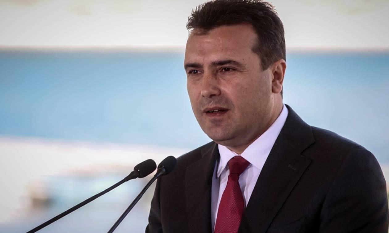 Ζάεφ: «Η Ελλάδα έλαβε erga omnes όνομα κι εμείς erga omnes ταυτότητα»