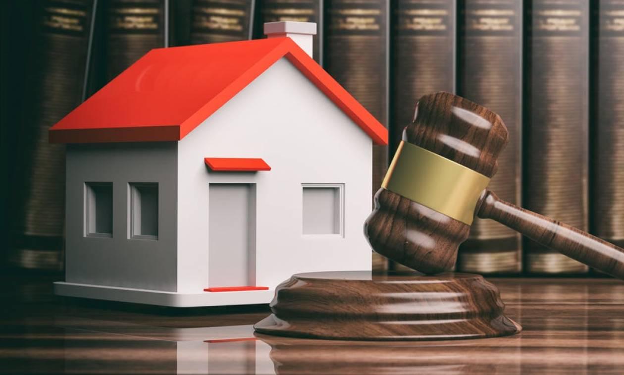 Πλειστηριασμοί: Τι ισχύει για την προστασία της α' κατοικίας
