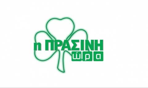 Live Streaming η «Πράσινη Ώρα» με Νικολογιάννη και Κουβόπουλο (video)