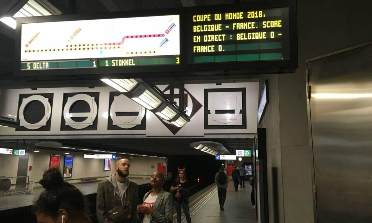 Μουντιάλ 2018: Έχασαν το στοίχημα στο μετρό των Βρυξελλών και όλη μέρα έπαιζαν τον γαλλικό ύμνο