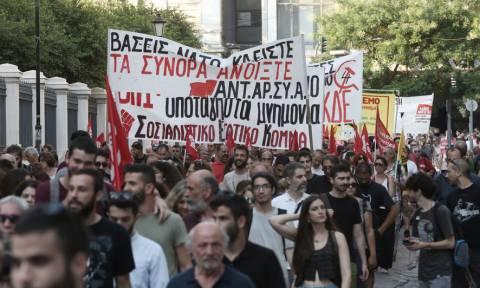 Αντιπολεμική - αντινατοΐκή διαδήλωση στο κέντρο της Αθήνας