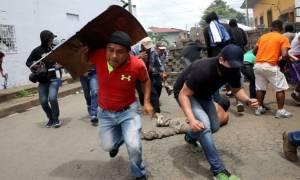 Νικαράγουα: Στους 264 οι νεκροί στις αντικυβερνητικές διαδηλώσεις - Πάνω από 1.800 οι τραυματίες