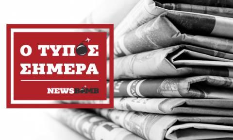 Εφημερίδες: Διαβάστε τα πρωτοσέλιδα των εφημερίδων (12/07/2018) (vid)