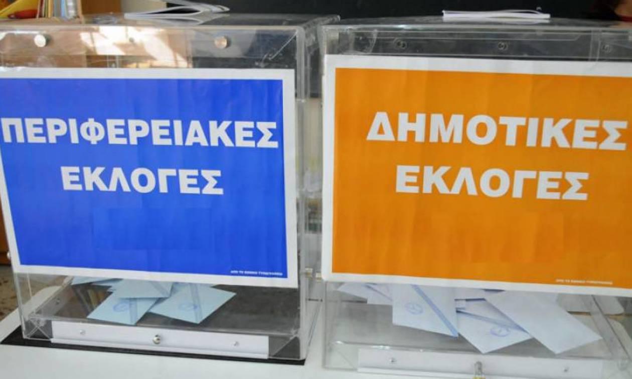 Θέλετε οι εκλογές στην αυτοδιοίκηση να γίνουν με απλή αναλογική;