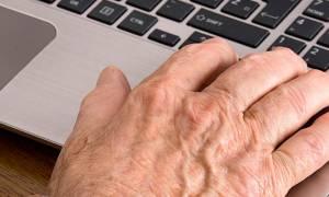 Συνταξιούχοι Δημοσίου: Έως 26 Ιουλίου οι τροποποιητικές δηλώσεις