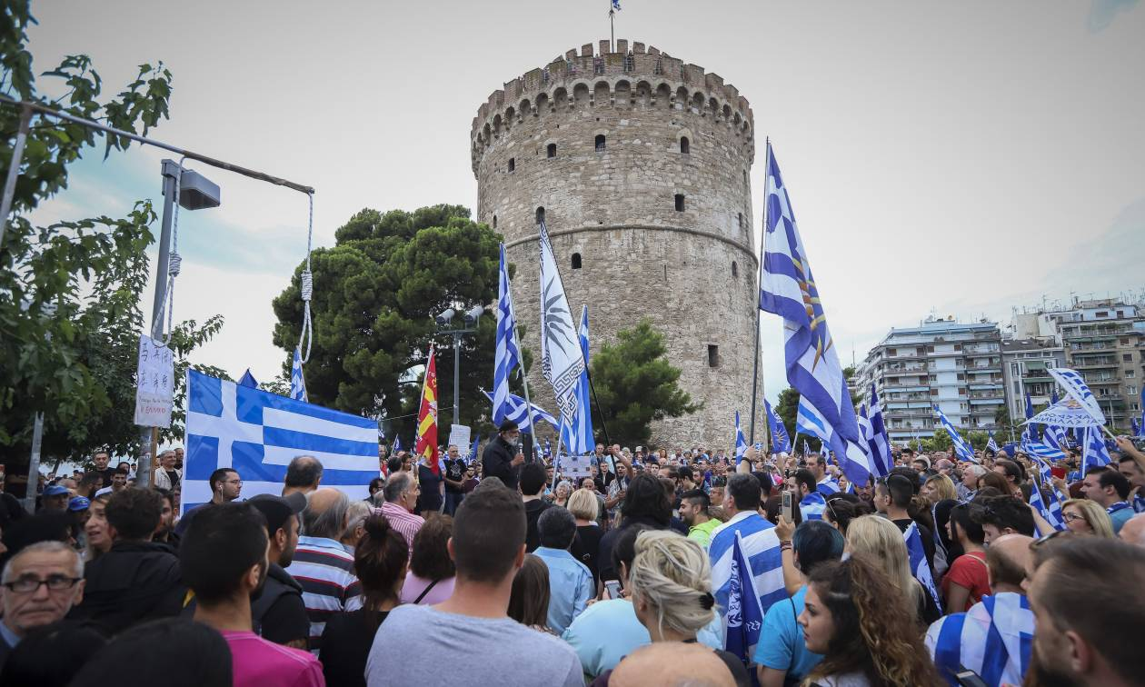 Στο ΣτΕ η αίτηση αναστολής των Παμμακεδονικών Οργανώσεων κατά της συμφωνίας των Πρεσπών