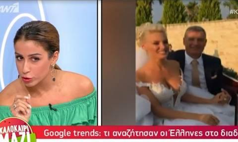 «Όλοι ψάχνατε στη Gοogle ποια είναι αυτή η Παναγιώταρου, που παντρεύτηκε τον πλαστικό»!