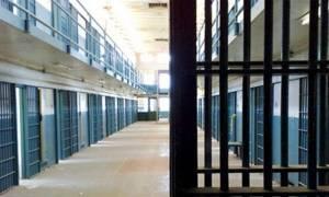 Συνελήφθη σωφρονιστικός υπάλληλος - «βαποράκι»