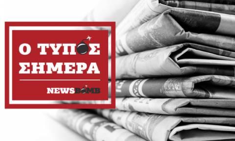 Εφημερίδες: Διαβάστε τα πρωτοσέλιδα του Σαββατιάτικου Τύπου