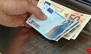 Συνταξιούχοι: Πότε θα πληρωθούν οι συντάξεις του Αυγούστου